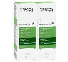 DERCOS Интенсивный шампунь-уход против перхоти для нормальных и жирных волос, 200 мл, -50% на второй продукт