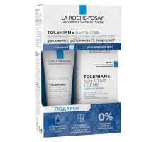 Ля Рош Позе Толеран набор комплексного ухода для чувствительной кожи, легкий крем (La Roche-Posay, Toleriane)