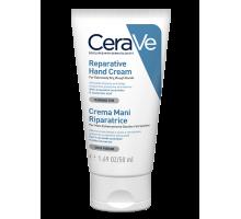 Цераве увлажняющий крем для сухой и очень сухой кожи рук, 50 мл (CeraVe)