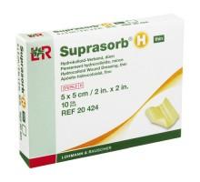 Супрасорб Н - гидроколлоидная повязка тонкая, 5x5 см (Suprasorb H)