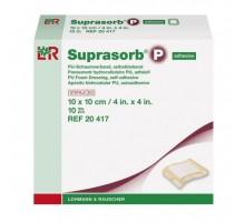 Супрасорб Р - полиуретановая адгезивная губчатая повязка 10x10 см 1 штука (Suprasorb P)