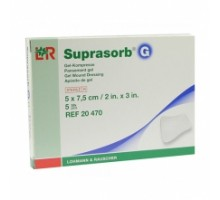 Супрасорб G - гидрогелевая повязка 5*7,5 см 1 штука (Suprasorb G)
