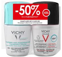 Виши набор дезодорант для мужчин 48 ч + защита от пятен со скидкой 50%