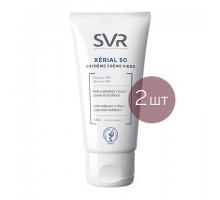 SVR Ксериал 50 Экстрем крем для ног, 50 мл*2 шт (SVR, Xerial 50)