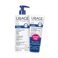 Урьяж набор для ухода за детской кожей: очищающее масло, 500 мл + бальзам, 200 мл в подарок (Uriage, Bebe)