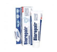"""Биорепейр ночная зубная паста """"Интенсивное восстановление"""", 75 мл (Biorepair, Ежедневная забота)"""