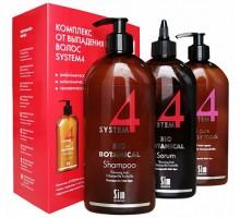 """System 4 Набор """"Лечебный комплекс от выпадения волос"""" по 500 мл"""