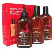 """System 4 Набор """"Лечебный комплекс от выпадения волос"""" по 200 мл"""